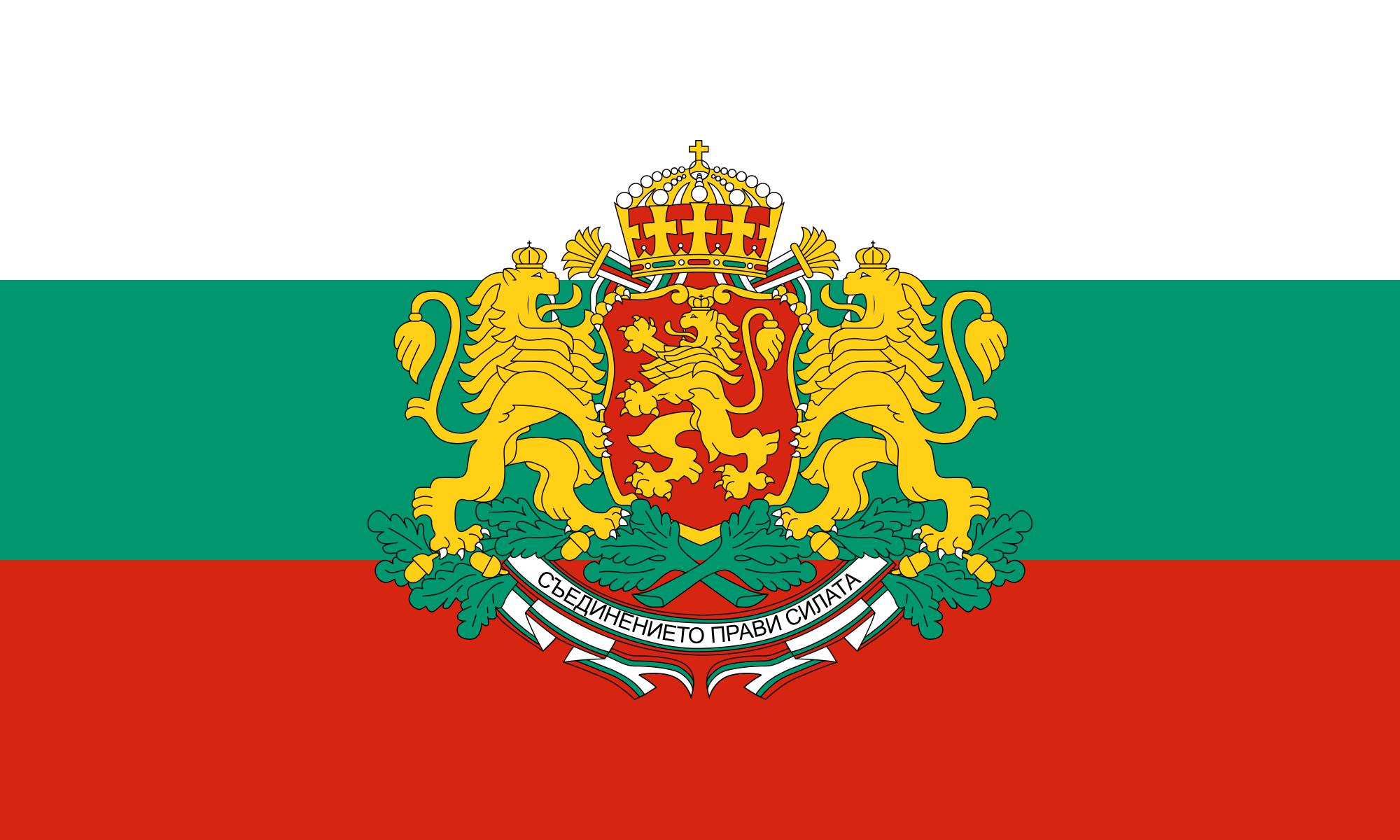 """Résultat de recherche d'images pour """"bulgarian flag"""""""
