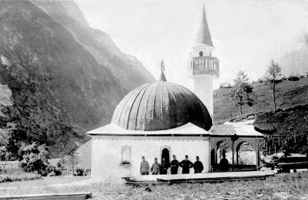 Dzamija Sumatac Iskanje Google Taj Mahal Landmarks Bosnia