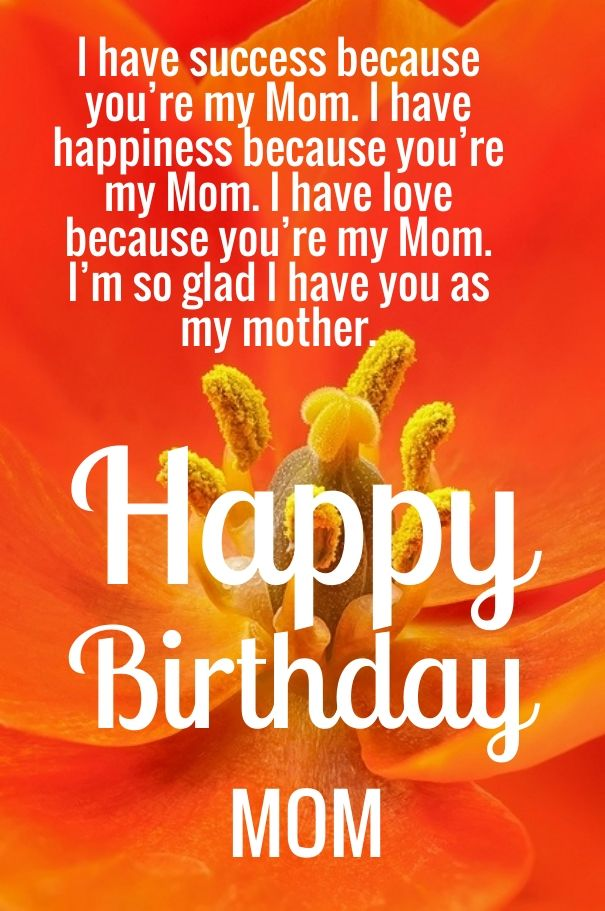 Happy Birthday Mom Card Quotes