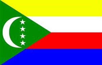 Comoros Flag Flags Of The World International Flags Comoros Flag