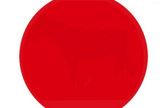 Can You See What's Inside This Red Dot? | IFLScience