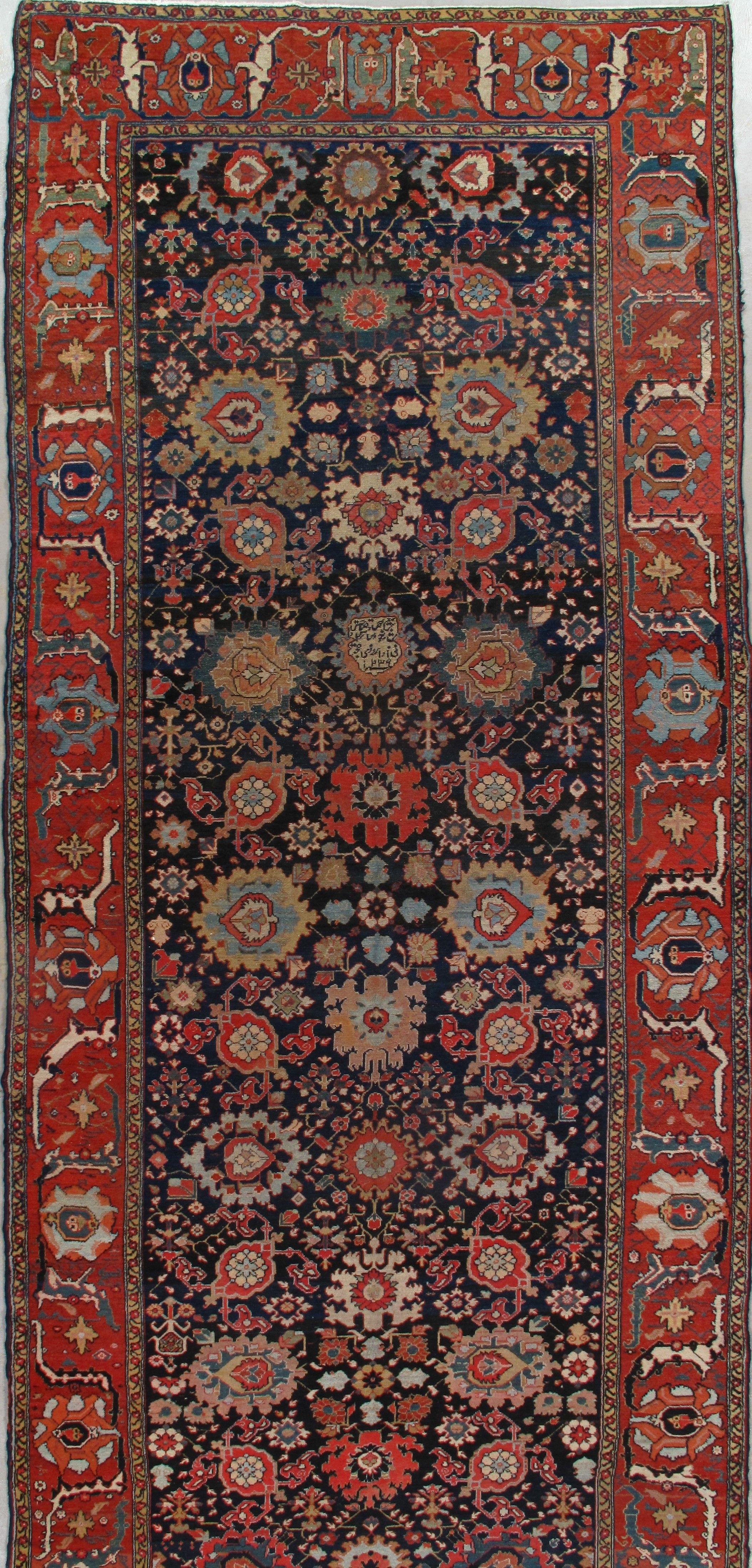Antique Early Kurdish Gallery Carpet 161010 Antique