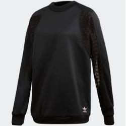 Photo of Lace sweatshirt adidas