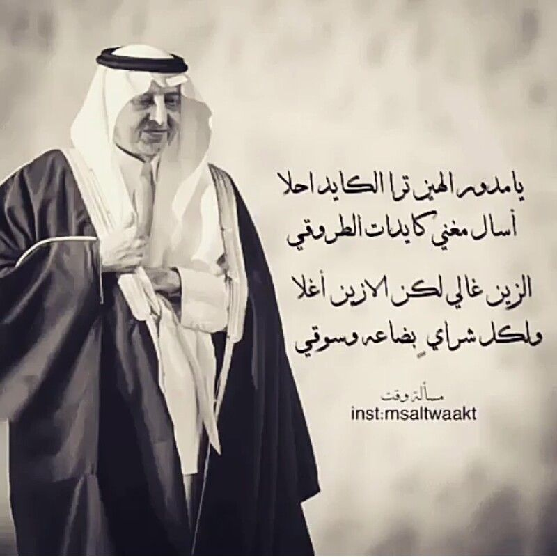 Pin By Al Muhairy On عذب آلبوووح Horse Girl Photography Love Words Arabic Words