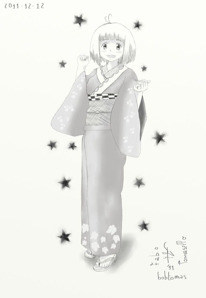 "https://flic.kr/p/aUYDZc   Blue Exorcist - (青の祓魔師(エクソシスト)) Ao no exorcist -  Moriyama Shiemi   Fan art of ""Shiemi Moriyama (杜山 しえみ)"" from Blue Exorcist - (青の祓魔師(エクソシスト)) Ao no exorcist.  See later ;)"