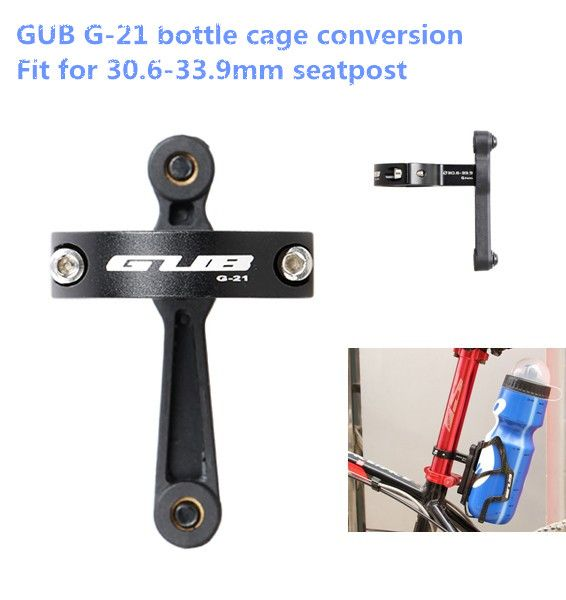 Gub G-21 Bicycle Cycling Handlebar Seat Post Bottle Cage Holder Adapter Adjus P1