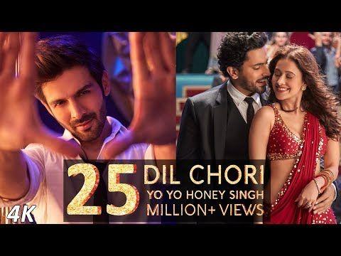 Dil Chori Sada Ho Gaya Honey Singh Hd Mp4 Video Song Download Yo Yo Honey Singh New Song Download Bollywood Movie Songs