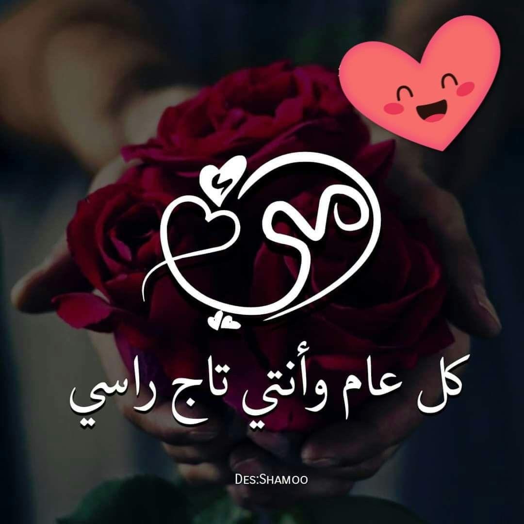 Pin By فلسطينية ولي الفخر On امي ومن اغلى منك