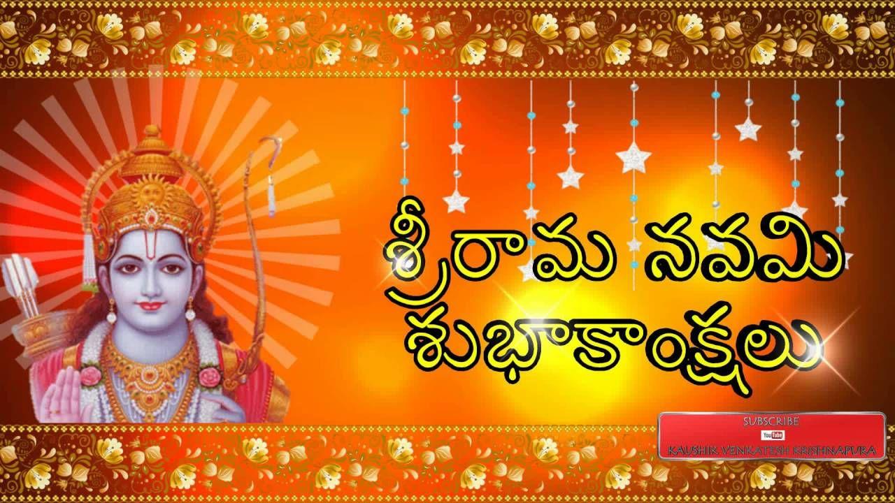 Happy Ram Navami 2016 Ram Navami Greetings Ram Navami Animation