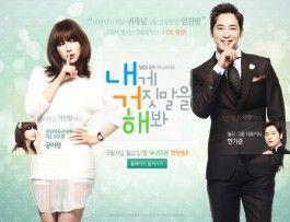 lie to me drama  - korean