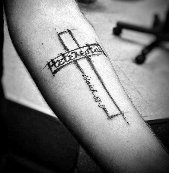 Tetelestai Tattoo Design