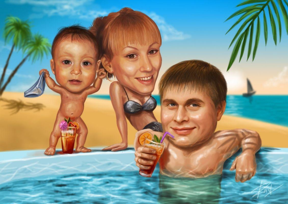 Смешные открытки большая семья на юге