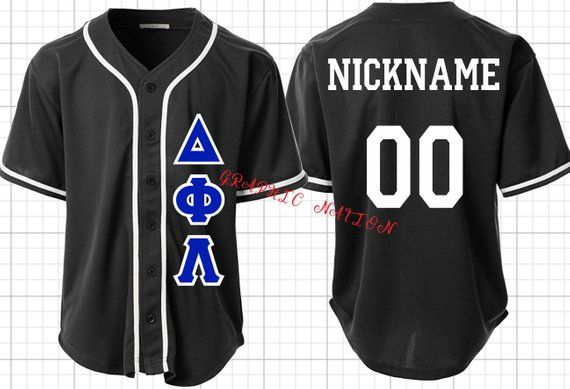 Customizable Baseball Jersey Greek Or Non Greek Baseball Jerseys Jersey Baseball
