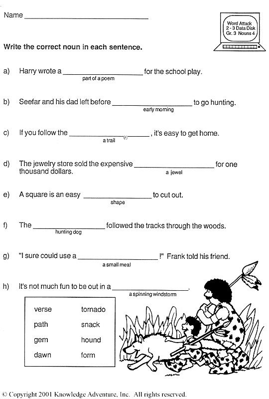 Nounorama Word Usage Third Grade Vocabulary Activity Jumpstart Third Grade Vocabulary Activities Third Grade Vocabulary Printable English Worksheets
