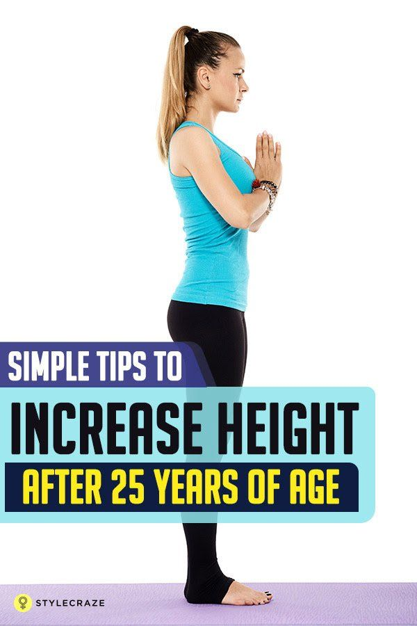 5 Simple Tips To Increase Height After 25 Years Of Age | Exercise to