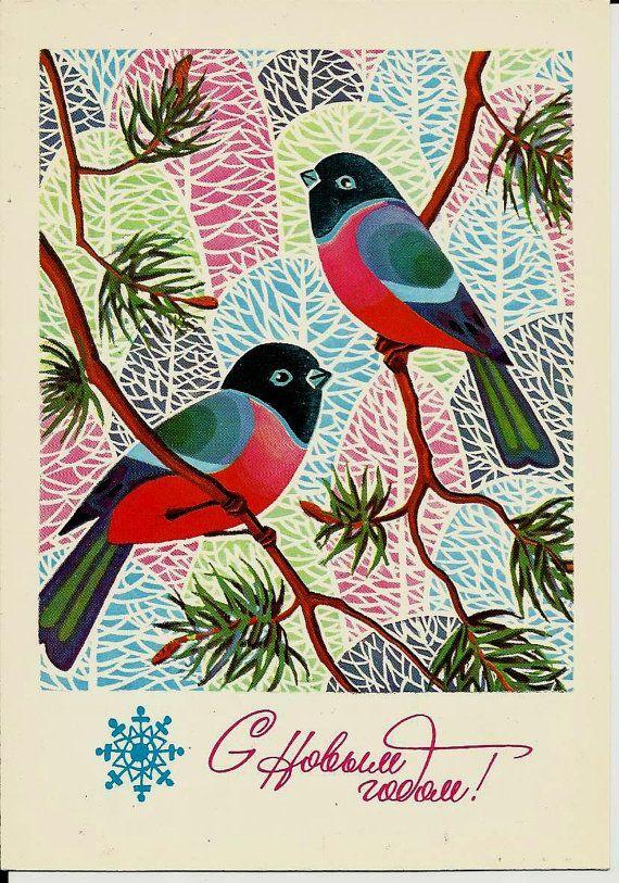 Старые открытки снегири
