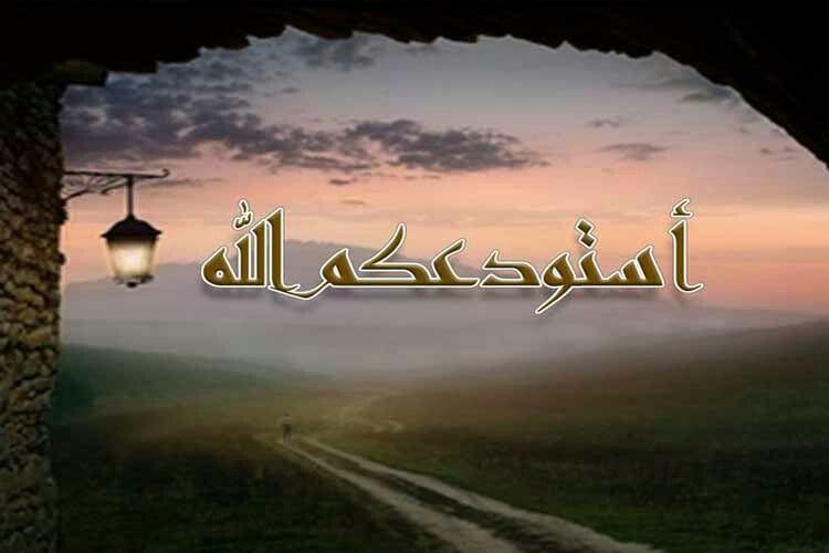 Pin By Ahmed Al Mousa On Good Bye مع السلامة Natural Landmarks Travel Photo