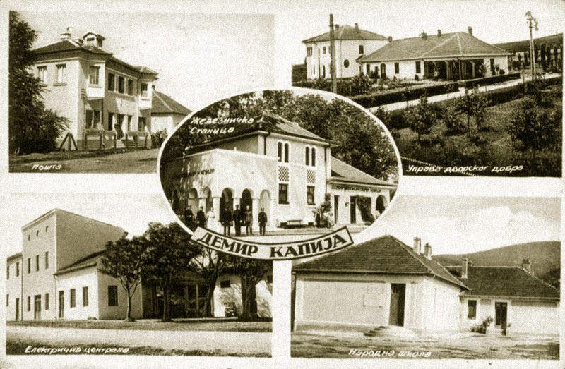Demir Kapija (Демир Капија) - city in Macedonia