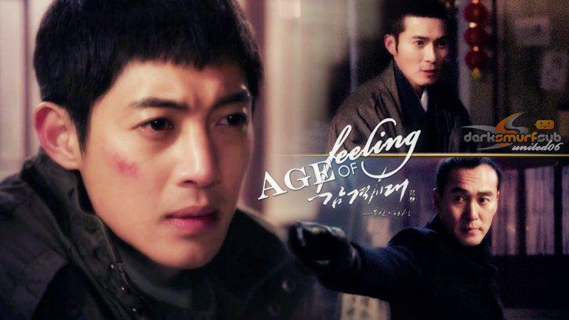 감격시대 / Age of Feeling [episode 14] #episodebanners #darksmurfsubs #kdrama #korean #drama #DSSgfxteam UNITED06