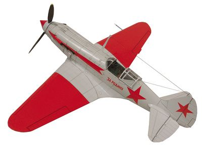 How to Make an Airplane Model for School With Waste Products