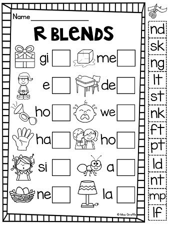 Ending Blends Worksheets and Activities | Word Work | Pinterest ...