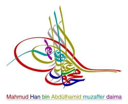 The stylized signature of Mahmud II