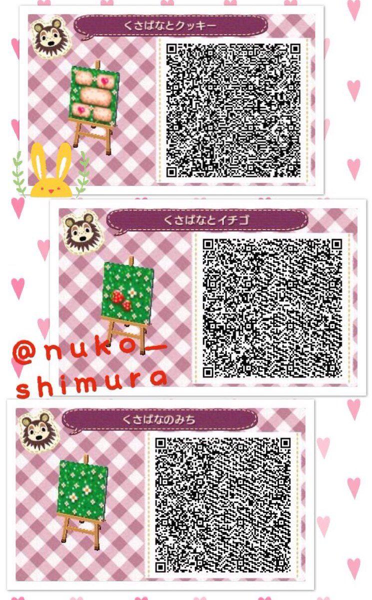 Embedded Cute Qrs Animal Crossing Qr Animal Crossing Acnl Paths
