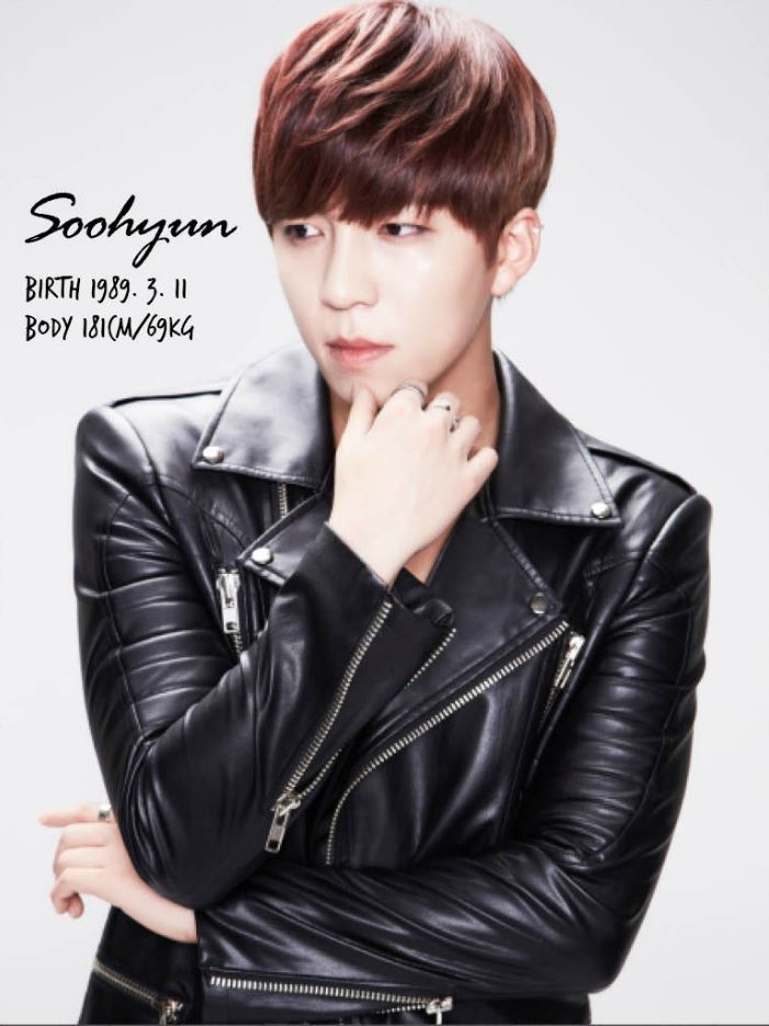 UKISS // SooHyun