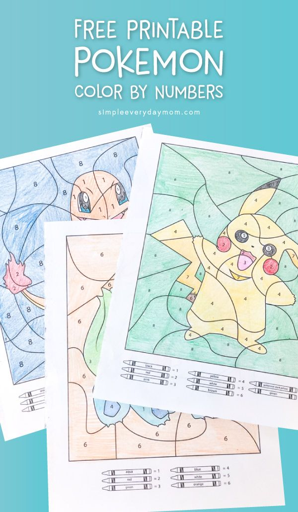 3 Free Pokemon Color By Number Printable Worksheets   Pinterest ...