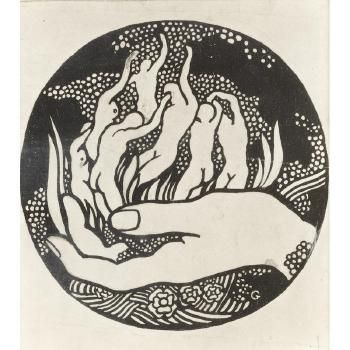 Tattoo Idea The Hand Of God Illustration From The Cover Of The Prophet By Kahlil Gibran God Illustrations Art Pricing Art