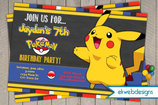 Pokemon Pikachu Birthday Invitation Pokemon Party Invitations Pokemon Birthday Pokemon Party