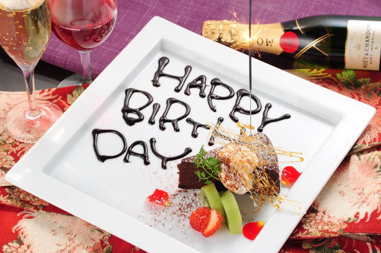バースデーケーキプレート 花火 Google 検索 バースデーケーキ プレート バースデープレート バースデーケーキ