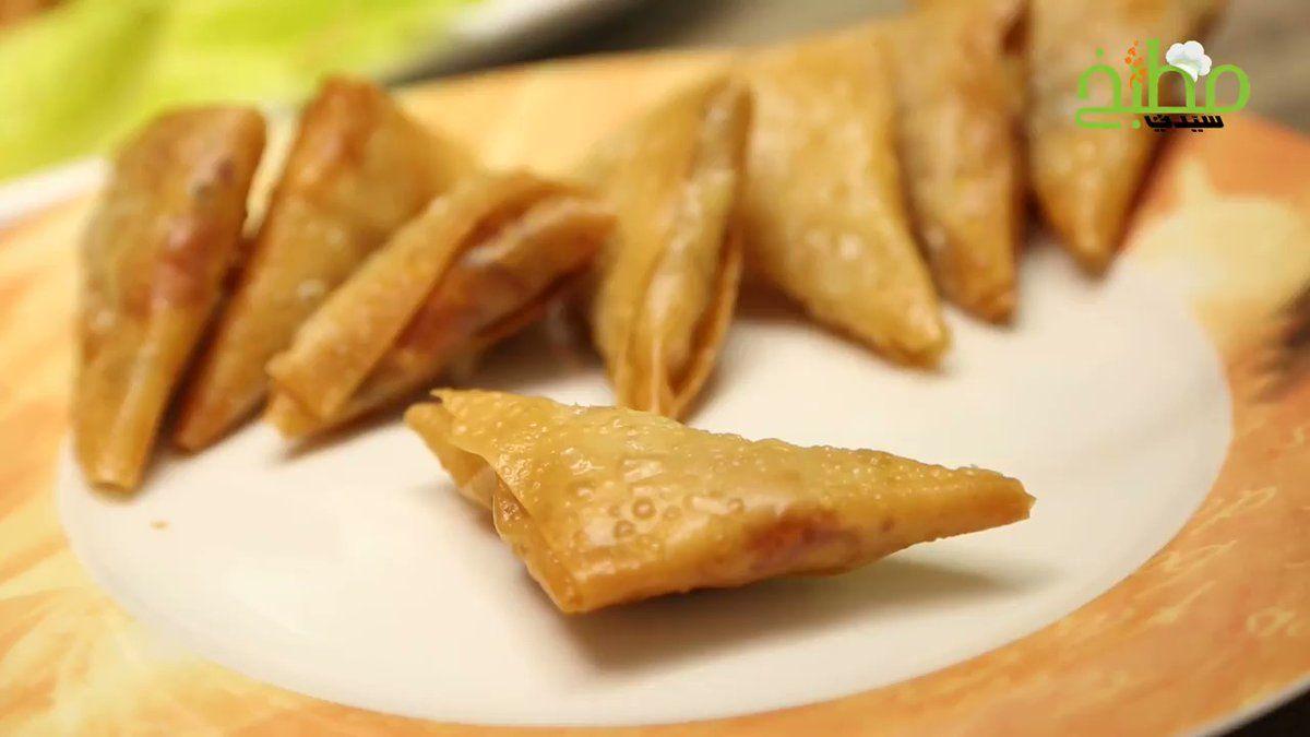 مطبخ سيدتي سمبوسة دجاج تكا حشوة جديدة ومبتكرة قدميها على سفرتك وشاركينا رأي أسرتك رمضان كريم Food Chicken Meat