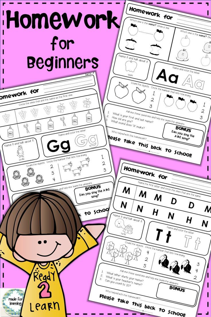 Daily Oral Language Development Parent Homework Set A Daily Oral Language Language Development Kindergarten Writing [ 1104 x 736 Pixel ]