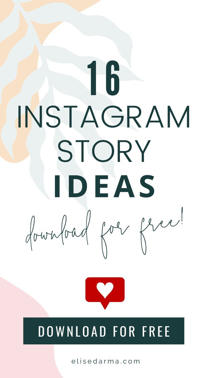 [Free Download] Get 16 Instagram Story Ideas For Your Business