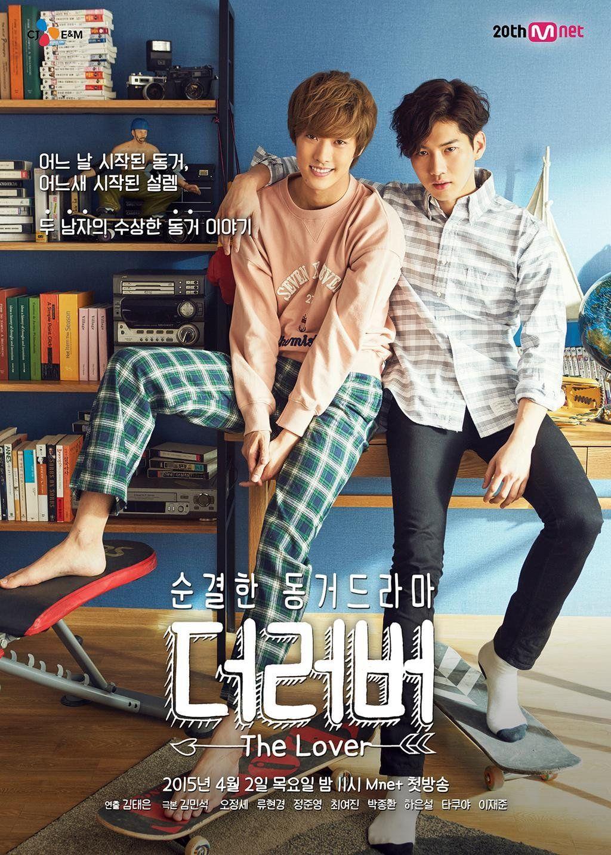 The Lover Engsub 2015 Korean Drama Viewasian Em 2020 Com
