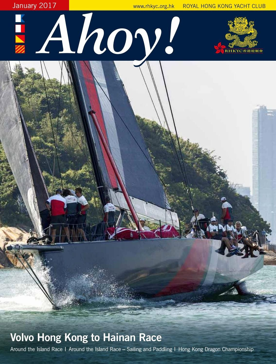 The Complete Guide for All Sailors from Novice to Expert The Sailing Bible