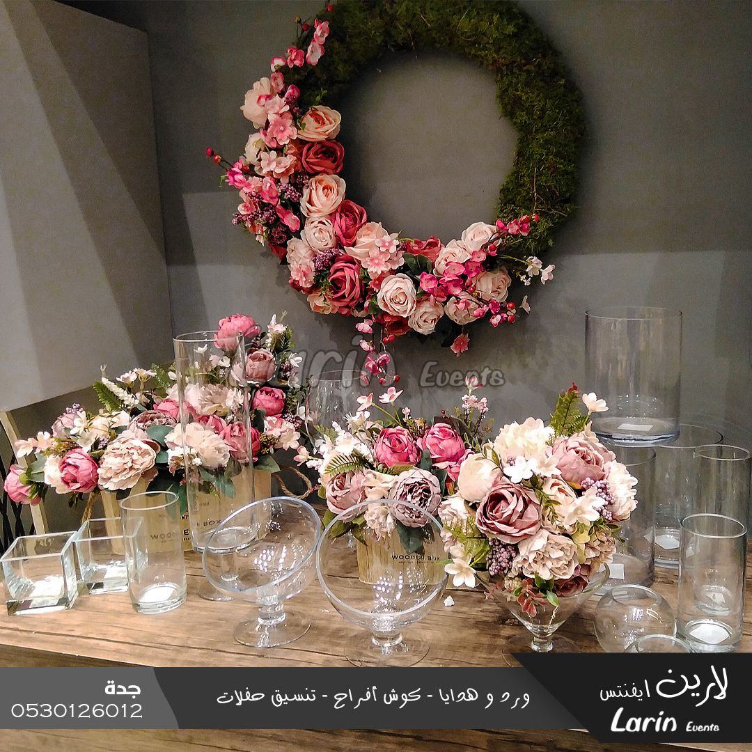 تنسيق طاولات افراح في جدة Wedding Centerpieces Diy Fabric Gift Wrap Wedding Centerpieces