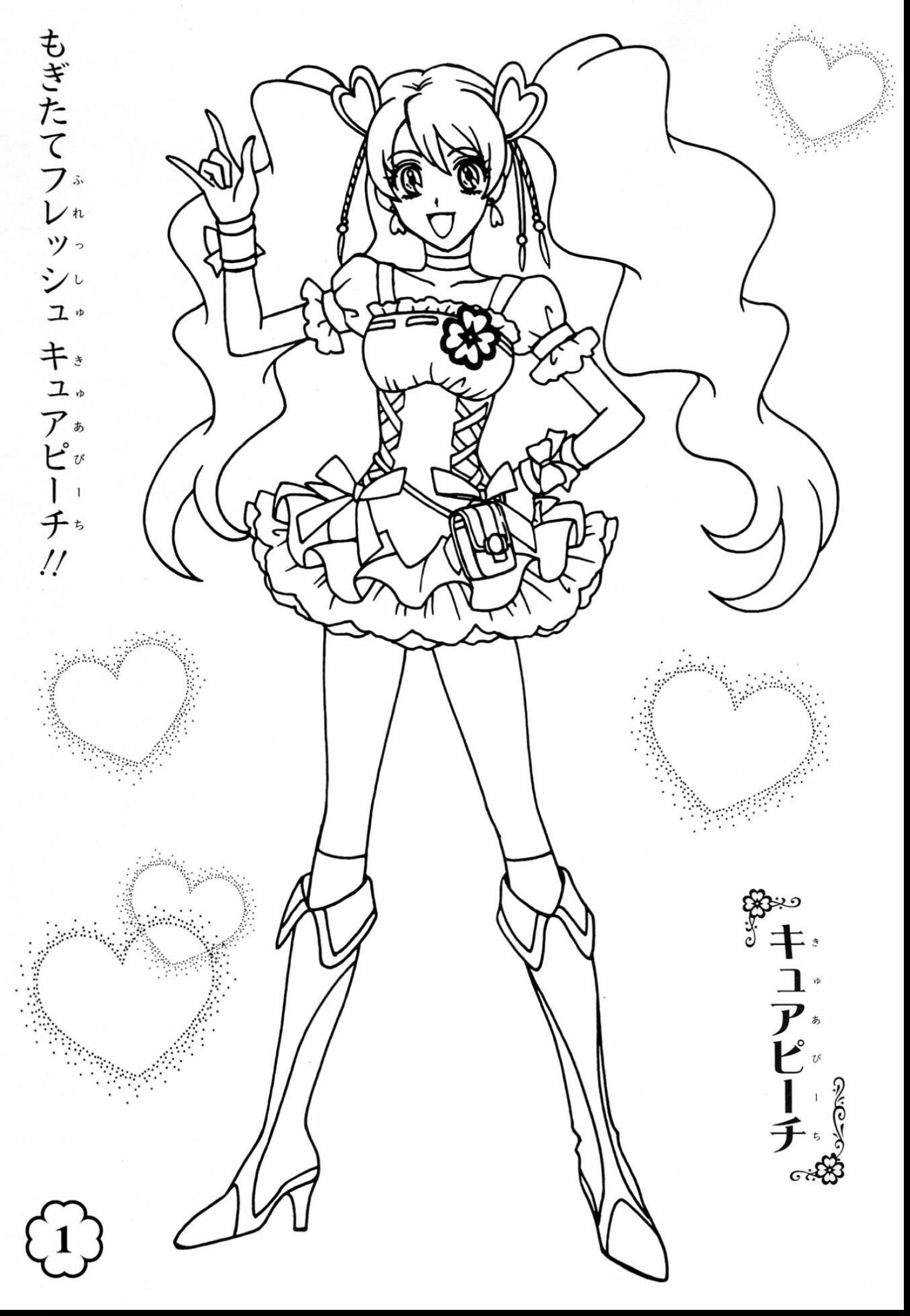 Pin By Cure Star On Coloring Books Sailor Moon Coloring Pages Cool Coloring Pages Coloring Pages [ 2139 x 1479 Pixel ]