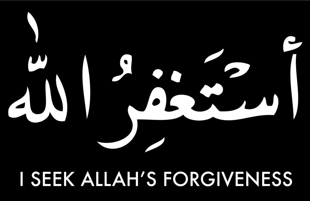 Istighfar Astaghfirullah Is The Gateway Of Relief And Happiness Whenever You Are In Distress Recite It