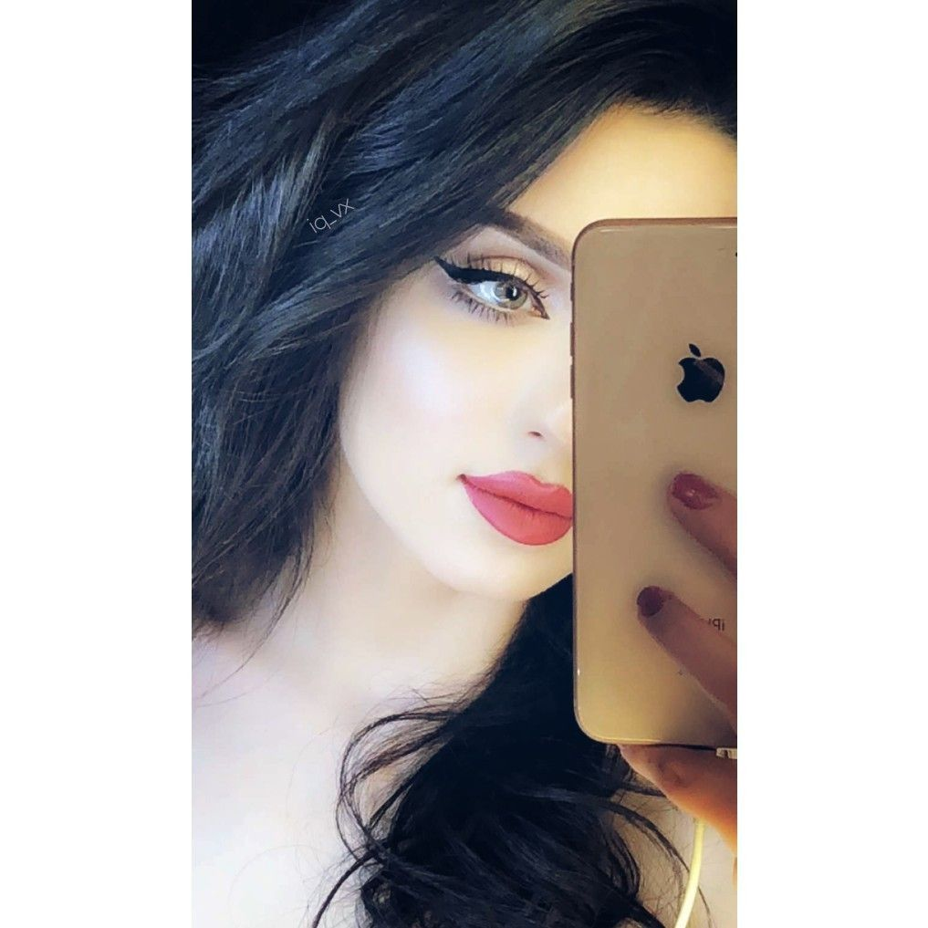 Saima Khan Beautiful Girl Photo Girly Pictures Beautiful Girl Face