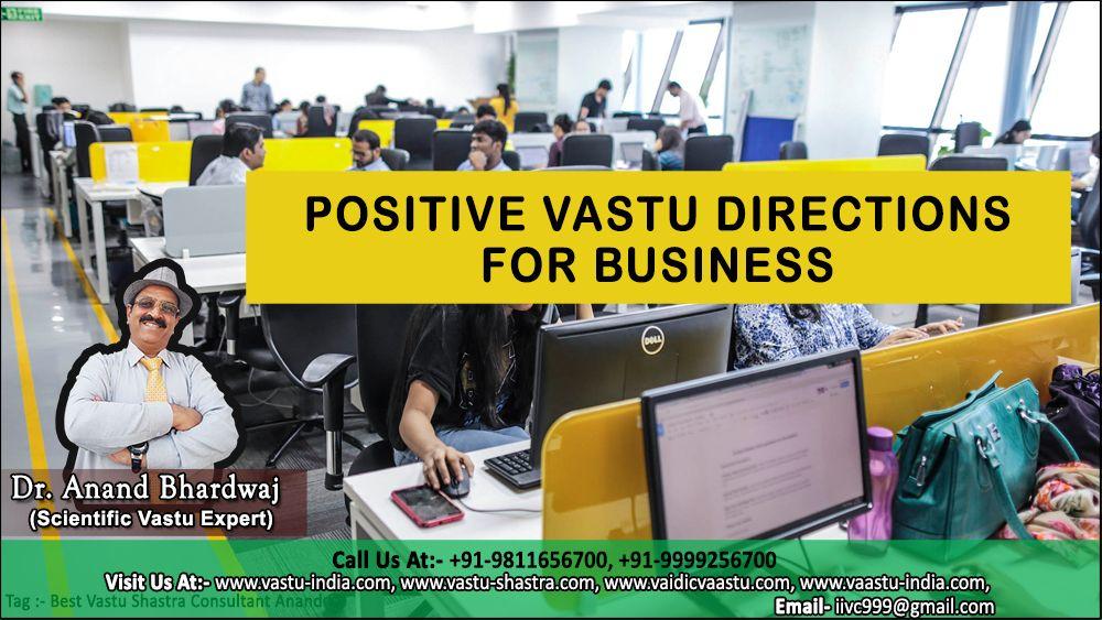 Who is the best Vastu consultant in Gujarat? - Quora