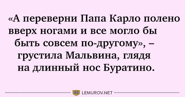 Top 10 Samyh Smeshnyh Anekdotov Rabochej Nedeli