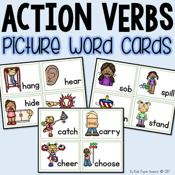 Verb Picture Cards Verbs Picture cards, Action verbs, Charades