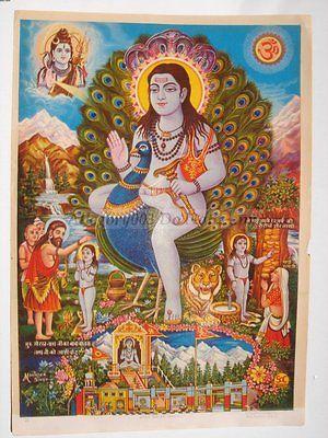 Pin On History Of Bharata India Baba balak nath photo hd wallpaper