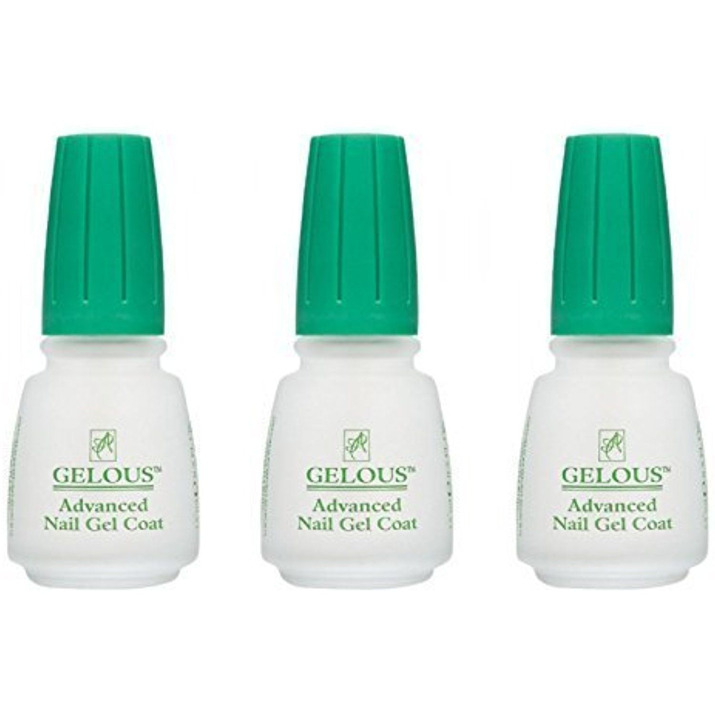 Aci Beauty American Clic Gelous Gel Base Coat Nail Polish Pack