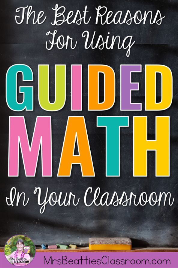 Are you using Guided Math in your classroom? You should! You can easily meet the needs of ALL your students using a Guided Math structure. Take a look at these five reasons you should be using Guided Math in your primary classroom, and grab a FREE Guided Math Starter Kit!