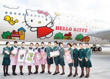 99abd2eff HK and the flight crew... | All Things Hello Kitty | Hello kitty ...
