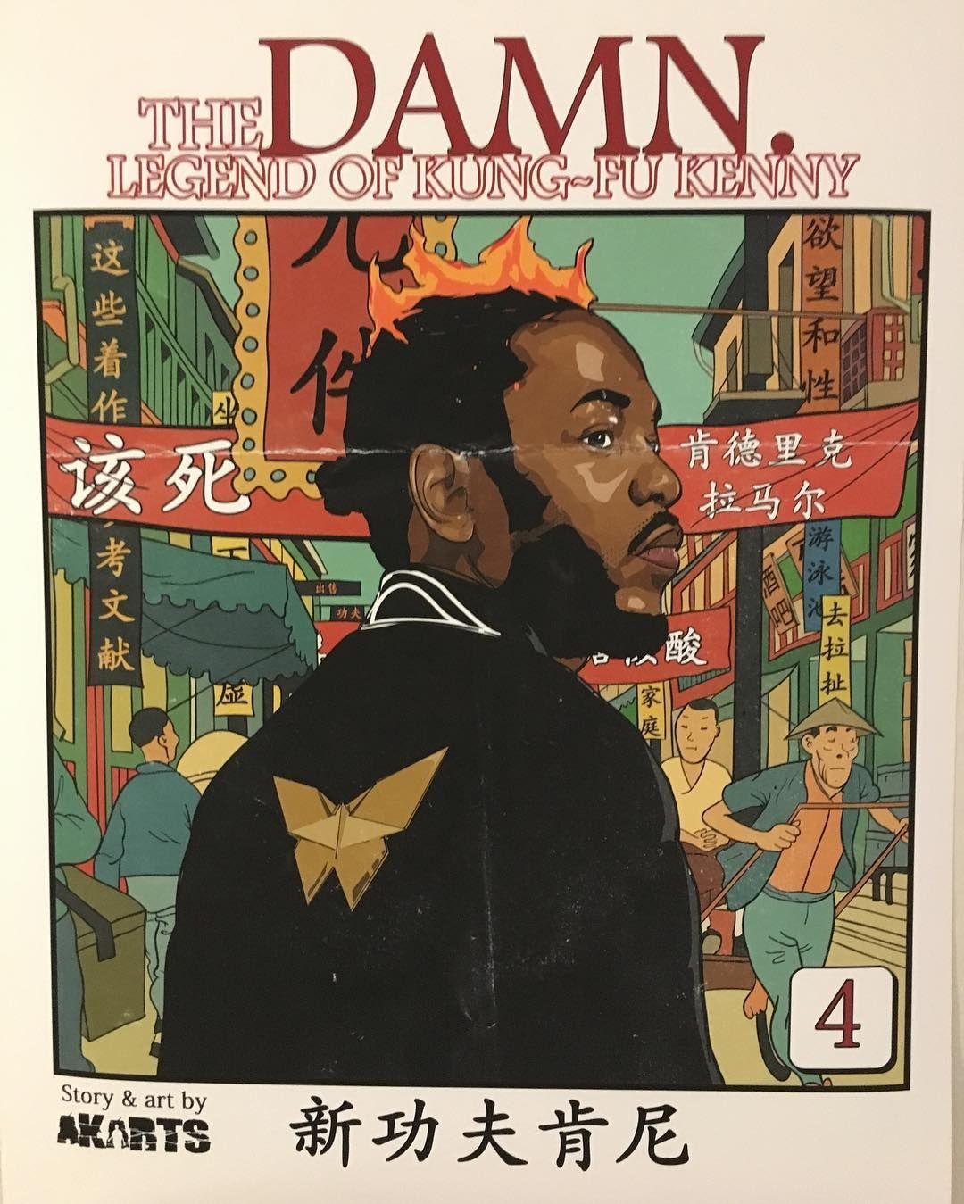 Kendrick Lamar The Legend Of Kung Fu Kenny Hip Hop Art Rapper Art