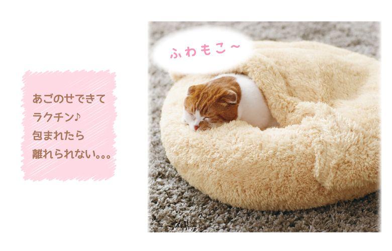 Https Item Rakuten Co Jp Peppyshop 10000244 猫用品 犬用品 中型犬